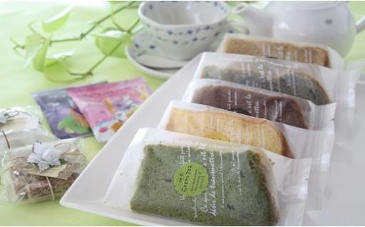 028-004 茶蔵のシフォンケーキ詰合せ(12個入り)