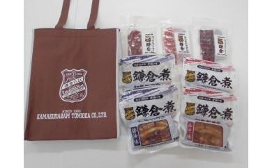 鎌倉ハム富岡商会「ふるさと納税オリジナルセットC」