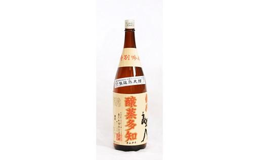 【H1】特別純米大吟醸 醸蒸多知(かむたち)【1.8L】