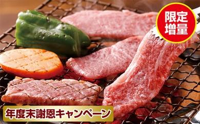 [№5792-0247]「仙台牛の郷おおさと」仙台牛焼肉セット 1.5㎏