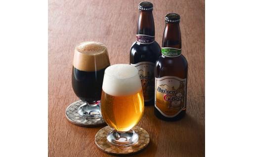 【18202】大山Gビール飲み比べセット(16本)【髙島屋選定品】