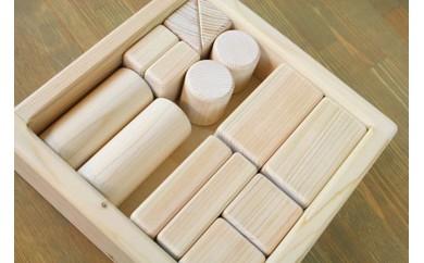 木箱付き・ヒノキの積み木(無垢)