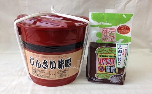 Ld-02 無添加のじんさい味噌(樽入り)と2年物