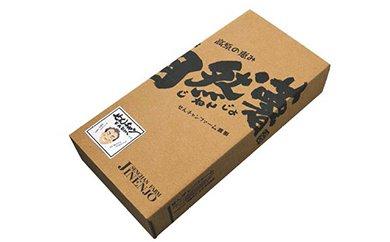 自然薯化粧箱入り800g