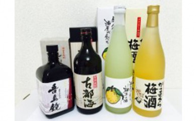 鎌倉酒販協同組合「かまくら梅酒、鎌倉の酒屋が創った柚子の酒、古都海、吾妻鏡 各1本 計4本」