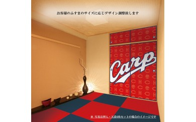 CARPふすま【Carpロゴ】押入大小4枚セット