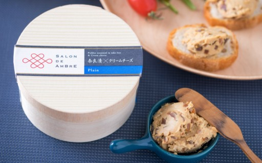 B-9 奈良漬入りクリームチーズ(2個)