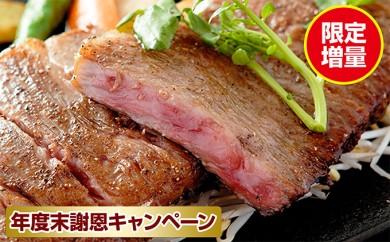 [№5792-0249]「仙台牛の郷おおさと」仙台牛ステーキセット 1.7㎏