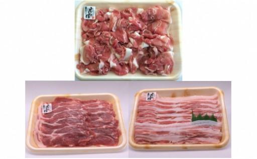 30-1-25.西尾のこだわり豚肉「三河おいんく豚」食べ比べセット 大ボリューム2㎏入