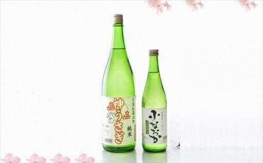 Y059 純米酒神うさぎ 純米酒ふなおか