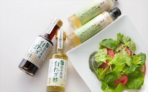 Y050 田中農場の白ネギ調味料セット