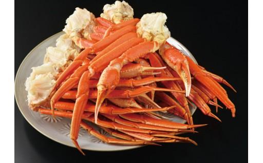 【3505】 ボイルずわい蟹3kg(足)
