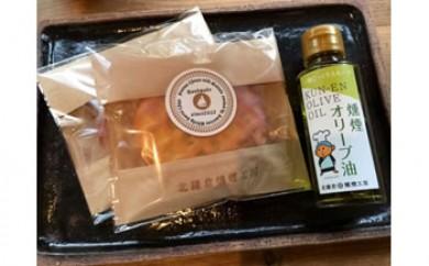 北鎌倉燻製工房「スモークチーズとスモークオリーブ油セット」