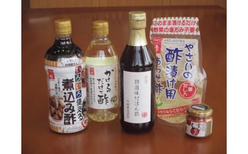 33 内堀醸造の酢 おすすめ品詰め合わせセット