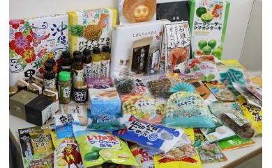 【M117】【全6回】沖縄特産品(6カ月)頒布会【225pt】