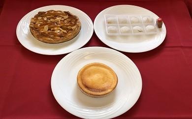 津軽限定りんごのデザート3種セット