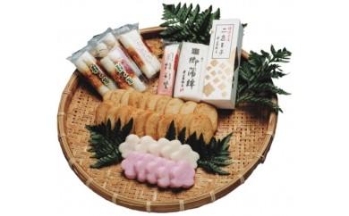 鎌倉井上蒲鉾店「侘助」
