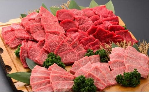 030-028 米沢牛(焼き肉用)1300g