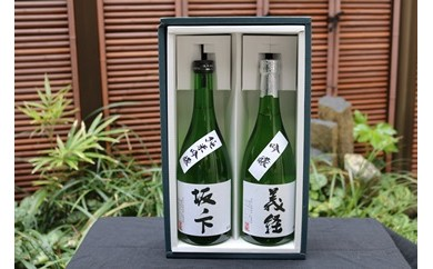 三留商店オリジナル日本酒2本セット