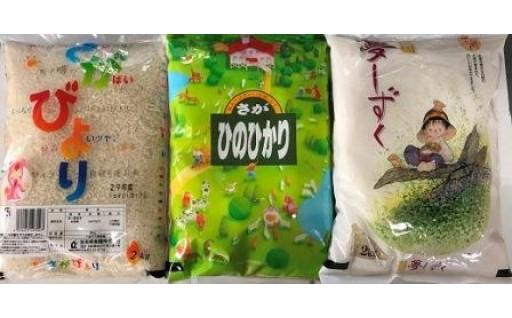 18006.佐賀の美味しいお米食べくらべセット