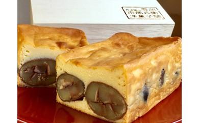 丹波栗ゴロリ「篠雪」高級チーズケーキ(木箱入り)