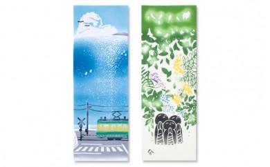 鎌倉の風景を描いたnugooオリジナル注染手拭い2枚セット