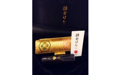 伝統のこだわり吉相印鑑「最高級極上黒水牛」18ミリ(60ミリ長)