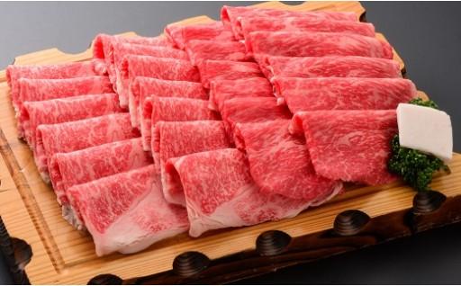 030-027 米沢牛(すき焼き用)1300g
