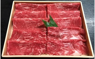 お得!「しまざき壮健牛」熟成モモ すきやき・シャブシャブ用【AC06-C】