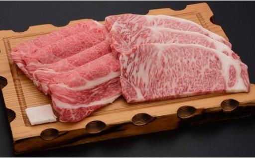 030-013 米沢牛すき焼き・ステーキ詰合せ