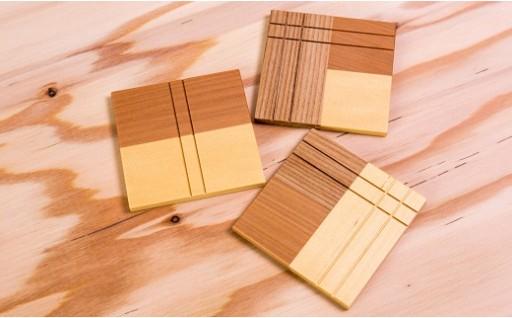 北海道育ちの木材を使った宮大工特製「木製コースター」3点セット