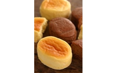 フランス風創作菓子レ・シュー「ふるさと納税特産品・お試しセット」