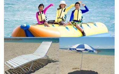 【C102】豊崎美らSUNビーチで遊ぶ!バナナボート・ペアチケット&パラソル・デッキチェアレンタル付【72pt】