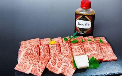 Y026 田村牛 特選カルビ焼肉セット