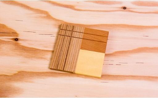 北海道育ちの木材を使った宮大工特製「木製コースター」2点セット