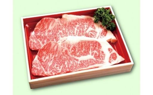 【B26】秋田県能代産 鶴形牛サーロインステーキ 200g×2枚