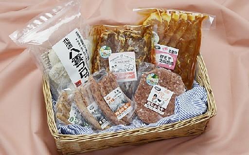 (冷凍)肉オールスターズ