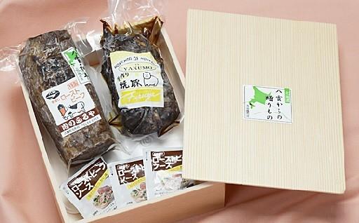 (冷凍)ローストビーフ&焼豚セット