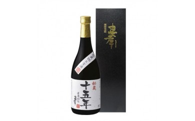 【J106】秘蔵十五年古酒忠孝【135pt】