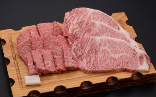 030-014 米沢牛焼き肉・ステーキ詰合せ