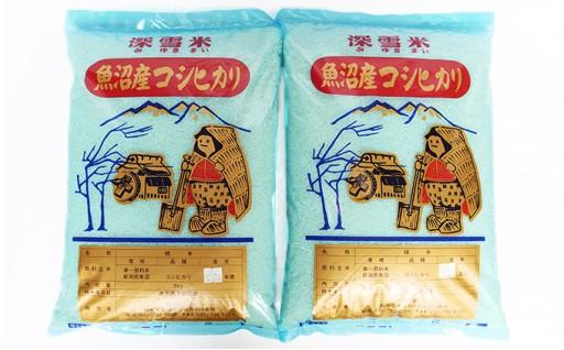 [№5762-0299]平成29年産魚沼産コシヒカリ 10kg