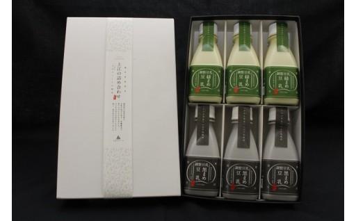 [A-2401] ちょっぴり贅沢 畑の牛肉で作った飲むお豆腐 「豆乳詰め合わせ」