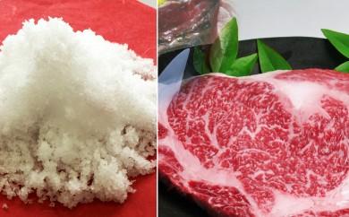 上五島海の塩で食する特選【長崎和牛ステーキ】660G