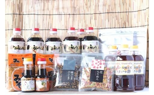 九州醤油万両のたっぷりだしパックと調味料詰合せ(F-1)