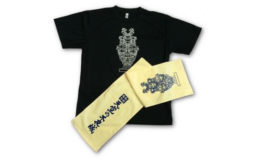 【B6】天空の不夜城 Tシャツ&マフラータオル 黒セット