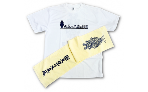【B5】天空の不夜城 Tシャツ&マフラータオル 白セット