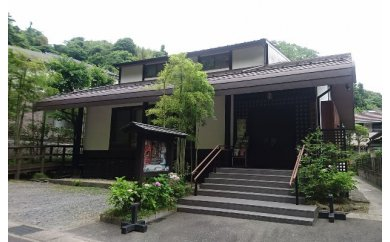 鎌倉能舞台 1階貸切 1時間(平日)