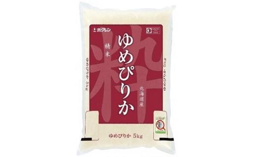 A6 ゆめぴりか5kg (北海道産)【H29新米】
