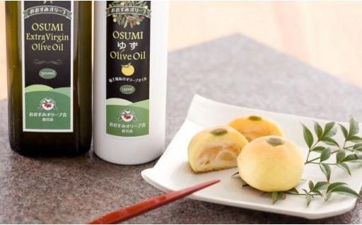 30-A-73 オリーブオイル&柚子和菓子セット