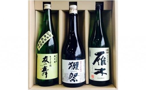 D-17 純米酒「友の舞」銘酒呑み比べセット